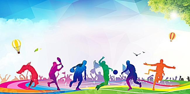 Fondo Con Iconos De Deporte: Fondos De Pantalla