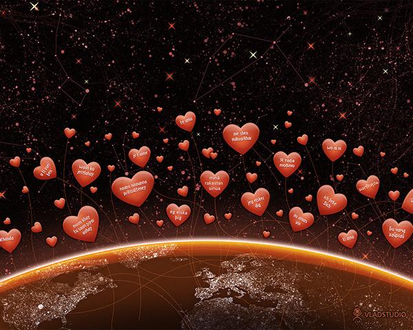 Fondos pantalla día de los enamorados