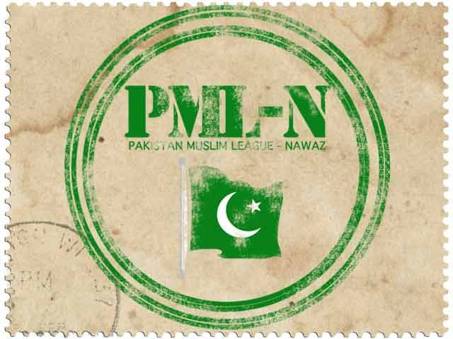 PML n wallpapers
