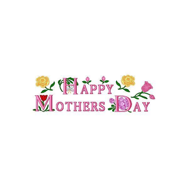 fondos de pantalla animados dia de la madre