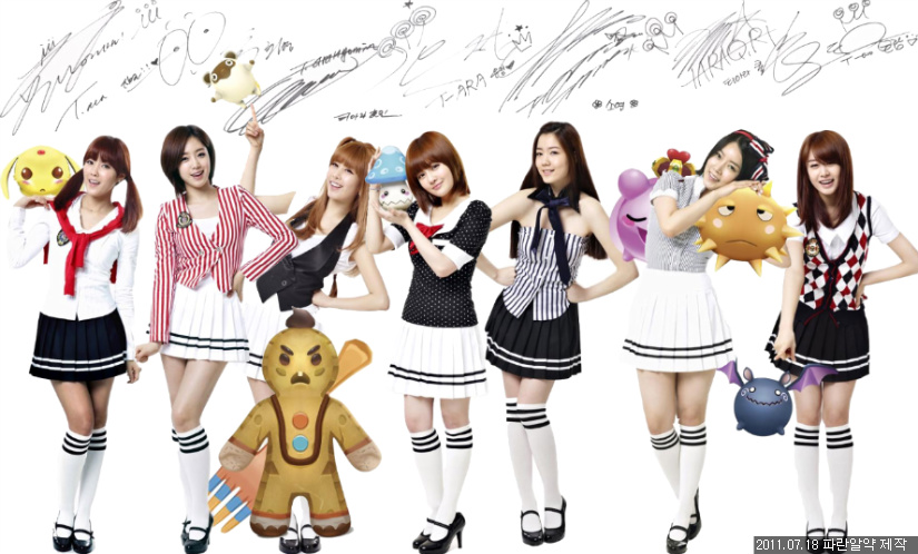 Wallpapers T-Ara