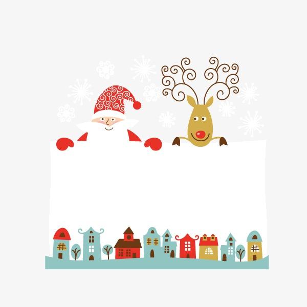 fondo de navidad animado apk