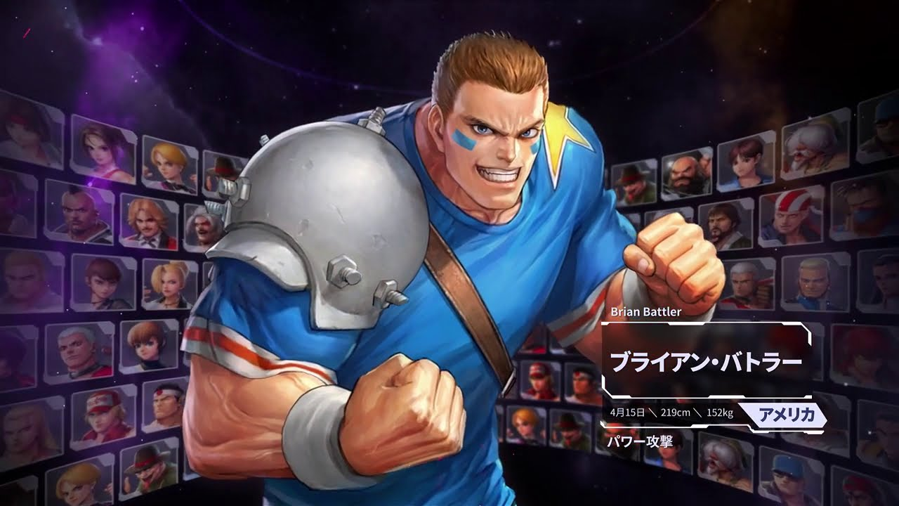Fondo de pantalla personaje de the king of fighters