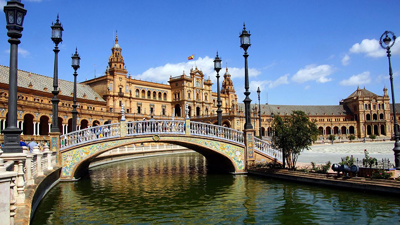 Sevilla para pc