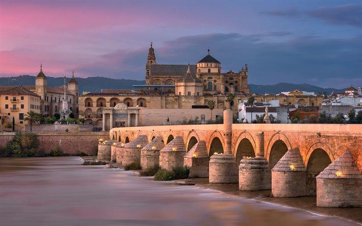Fondos de Córdoba