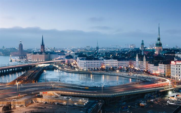 Fondos de Suecia